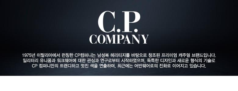 cpcompany.jpg