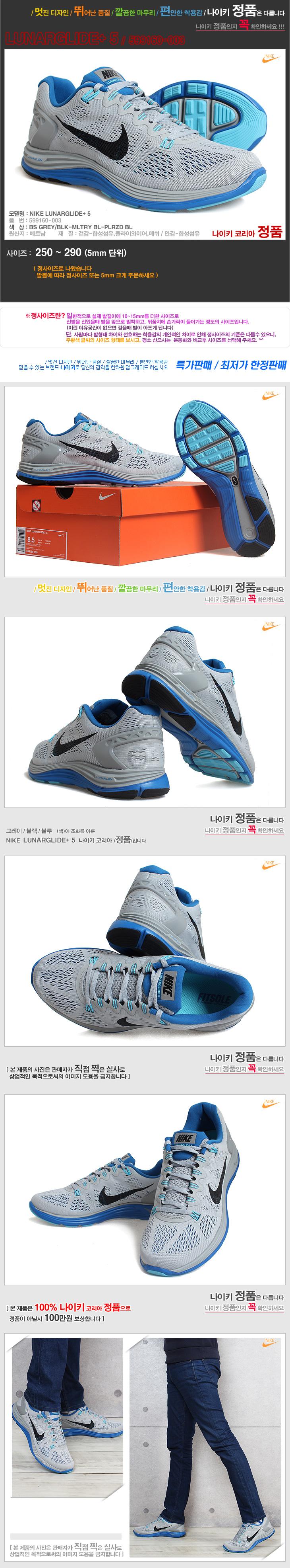 hot sale online b03d4 46e77 ... 599160003-0.jpg ...